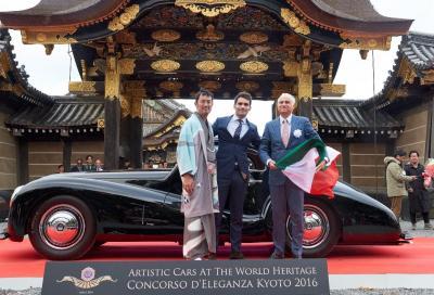 Dall'Italia con eleganza, il Tricolore sventola a Kyoto