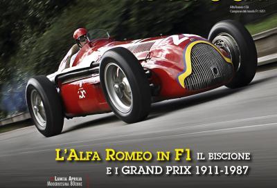 Su Automobilismo d'epoca di Marzo il ritorno ai Gran Premi dell'Alfa Romeo