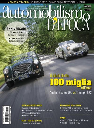 """Il """"club delle 100 miglia orarie"""": in edicola Automobilismo d'epoca di giugno"""