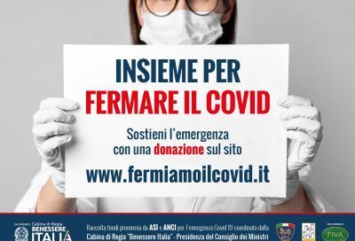 CORONAVIRUS: L'AUTOMOTOCLUB STORICO ITALIANO DONA 1 MILIONE DI EURO