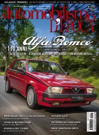 Alfa 75 V6 3.0, un sogno per veri alfisti